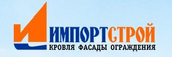 Импортстрой ООО -